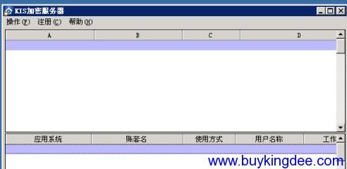 KIS加密服务器空白
