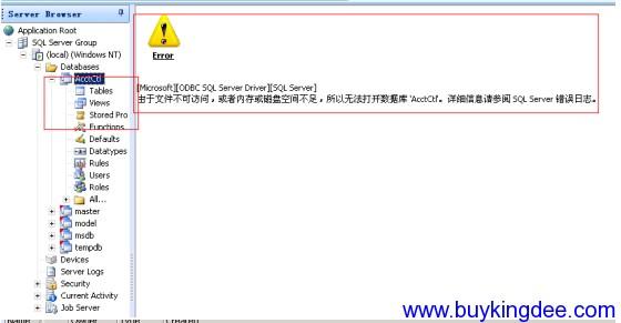 删除数据库实例.png
