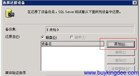 从设备添加数据库实体文件