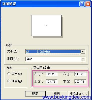 页面设置.png