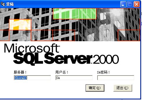 Server 2000 批量附加数据库工具.png