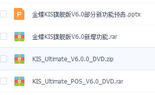 KIS旗舰版V6.0.png
