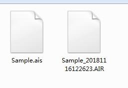 金蝶账套和备份文件.png